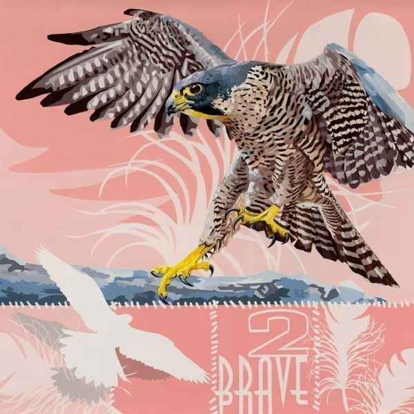 Brave II